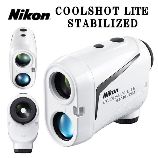 距離計 ゴルフ ニコン Nikon レーザー 距離測定器 レーザー距離計 測定器 クールショット スタビライズド COOLSHOT LITE STABILIZED 父の日 父の日ギフト