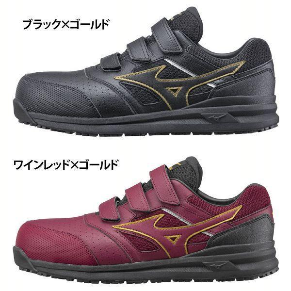 安全靴 アシックス 作業靴 スニーカー メンズ おしゃれ 送料無料 安い ミズノ ALMIGHTY LS II 22LWIDE 4E F1GA2105 ミズノゴルフ