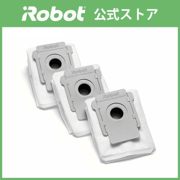 公式店 アイロボット 紙パック 交換用 3枚 ルンバ シリーズ/i ロボット掃除機 紙パック ごみカップ iRobot お掃除ロボット 純正 正規品 送料無料 4648034