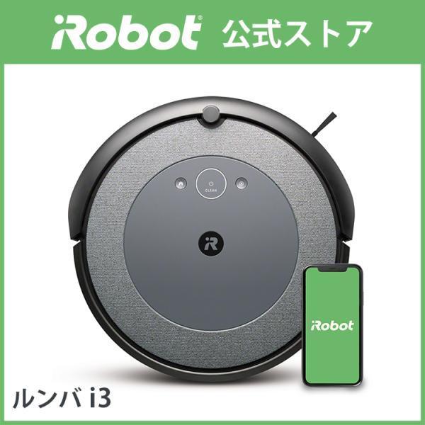アイロボット公式 PayPayモール店_i315060