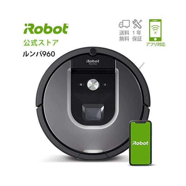 アイロボット公式 PayPayモール店_r960060