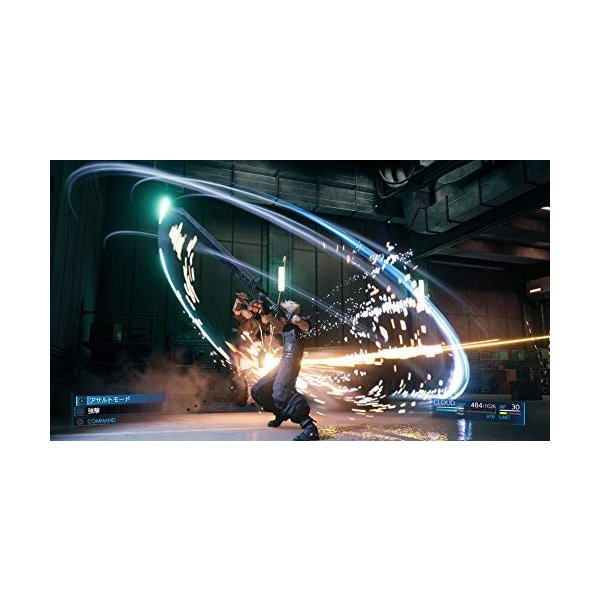ファイナルファンタジーVII リメイク PS4(プレステ4)|irodori01|04