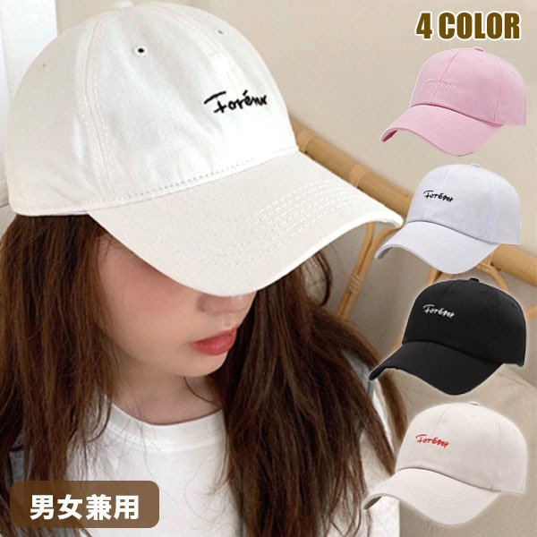 キャップ帽子メンズレディース春夏UV黒白ベージュかわいいおしゃれ深めスポーツおすすめ