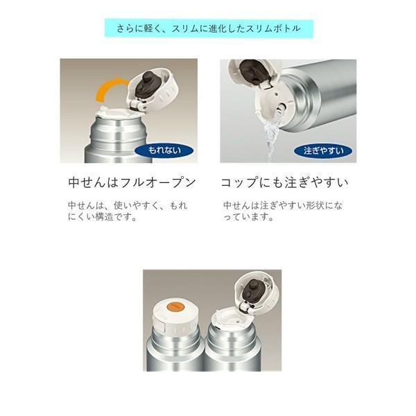 サーモス 水筒 人気 おしゃれ 500ml 保冷 保温 コーヒー用 ステンレスボトル FFM-500-SBK ステンレスブラック1 運動会|irodorikukan|02