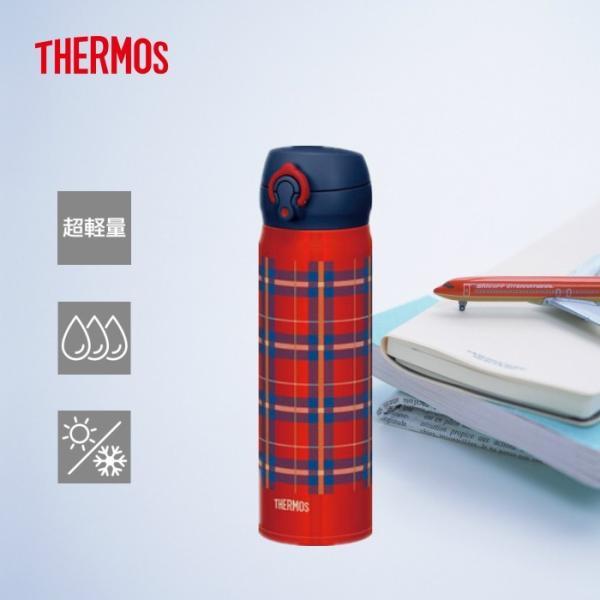サーモス 水筒 人気 おしゃれ  保温 保冷 THERMOS 真空断熱ケータイマグ JNL-502G レッドチェック(RC)1 運動会|irodorikukan