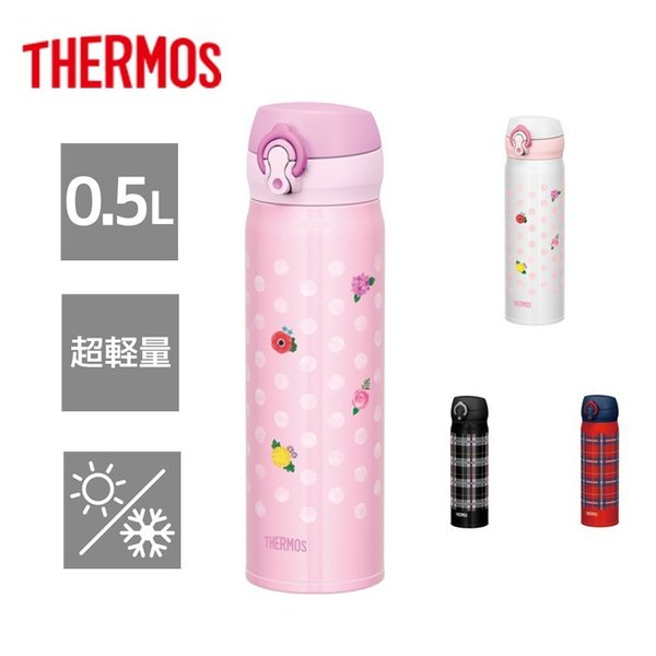 サーモス 水筒 人気 おしゃれ  保温 保冷 THERMOS 真空断熱ケータイマグ JNL-502G レッドチェック(RC)1 運動会|irodorikukan|05