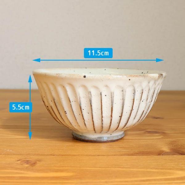 粉引釉しのぎ飯碗小1個/美濃焼 日本製 飯碗 茶碗 お米 新米 ごはん 炊き込みご飯 混ぜご飯 栗ご飯 豆ご飯 1個 220ml しのぎ ナチュラル 小|irodoristore|02