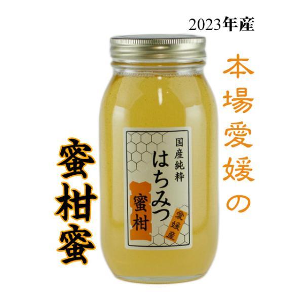 はちみつ 国産はちみつ 蜂蜜 ハチミツ 愛媛県産 みかんの蜜(単花蜜) 1Kg|iroha-beebeey