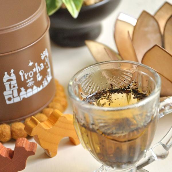 【色茶10色おためしセット】〜色茶を楽しむ15日間のメルマガ配信〜送料無料☆代引不可|iroha-chaten|02