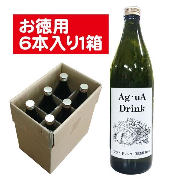 テネモス アグアドリンク(酵素微泡飲料水) 900ml 6本入り 化粧箱なし・お徳用|iroha1390