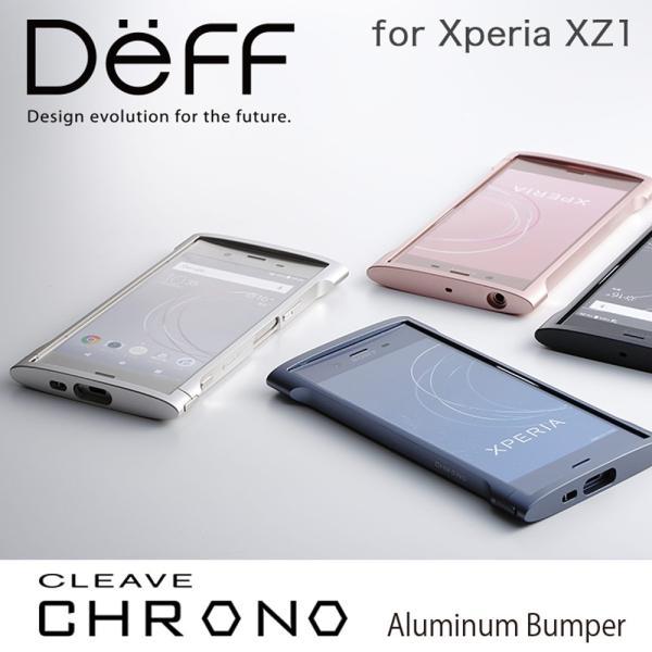 72b26f2bd0 Deff ディーフ 特約店 Xperia XZ1 アルミバンパー ケース CLEAVE Aluminum Bumper Chrono for Xperia  XZ1 ...