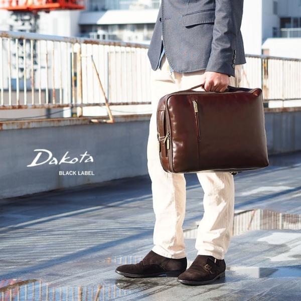 ダコタ Dakota ブラックレーベル カワシ リュック メンズ レディース デイパック ビジネスバッグ 本革 B4 大容量 1620162 ブランド|irohamise|15