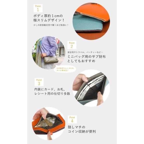 ペレボルサ PELLE BORSA レネット グッズ スリムウォレット 長財布 薄い 薄型 レディース 本革 革 ブランド 日本製 大容量 4707|irohamise|05