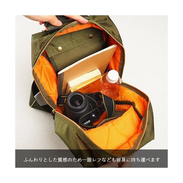 【GWも毎日営業】ポーター PORTER 吉田カバン フォース FORCE スリングショルダーバッグ メンズ ブランド 855-05459
