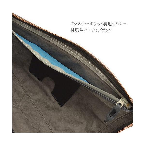 モブリス moblis クラッチバッグ セカンドバッグ A4 ブルー 青 メンズ MO-3-BLU ブランド 本革 ビジネス|irohamise|03