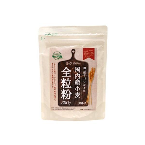 国内産小麦 全粒粉 300g 創健社