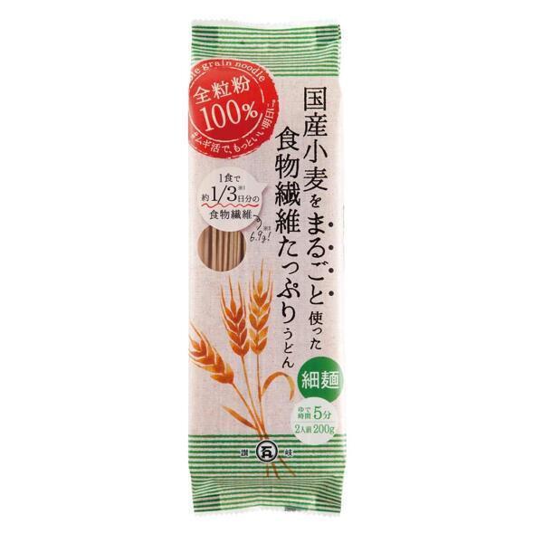 国産小麦をまるごと使った食物繊維たっぷりうどん 細麺 200g 石丸製麺
