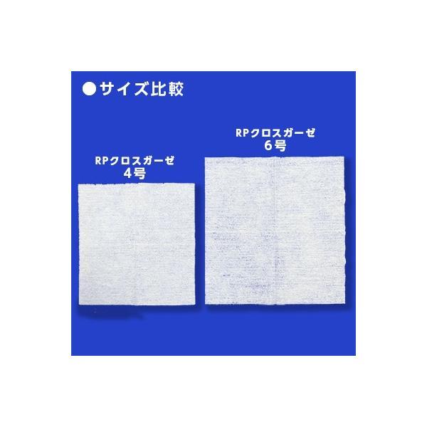 RPクロスガーゼ 4号 オオサキメディカル 25cm×25cm 4ツ折 200枚入 21801|iru-collection|03