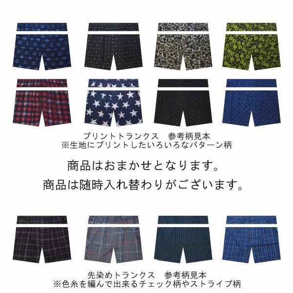 トランクス メンズ パンツ セット 3枚 送料無料 下着 綿100% 安い iryounoremon 02
