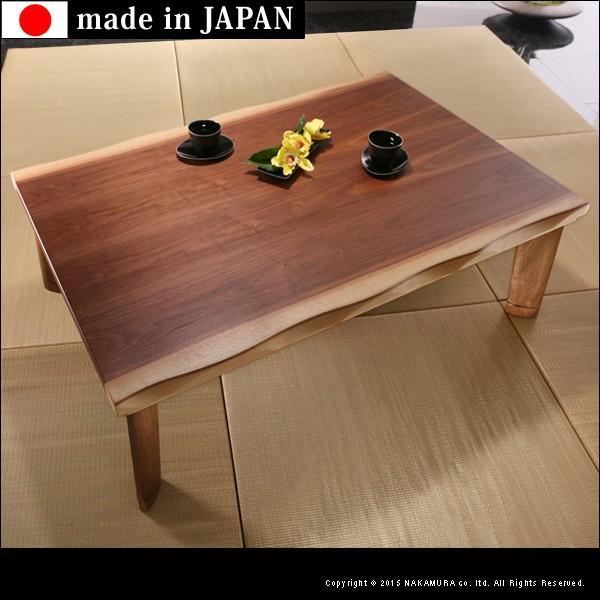 こたつ テーブル 和モダンウォールナットフラットヒーターこたつ 120x80cm 国産