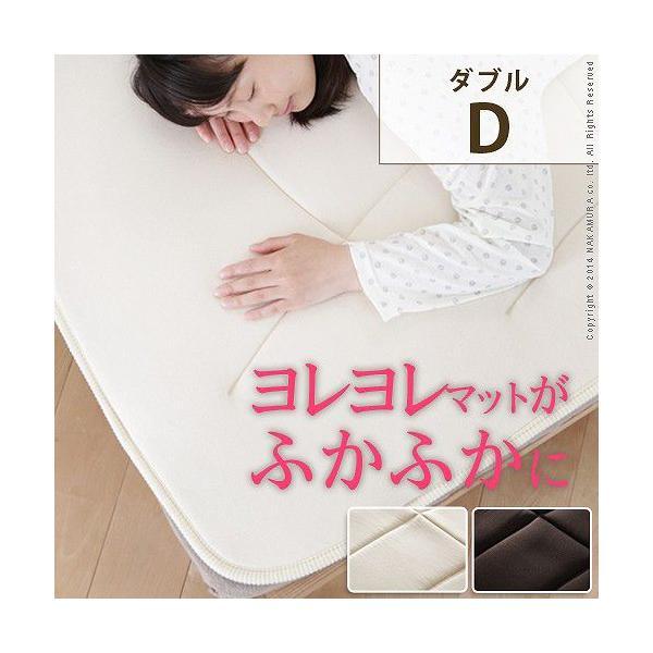 寝心地復活 ふかふか敷きパッド コンフォートプラス ダブル 140×200cm 敷パッド 日本製 洗える快眠|is-chako