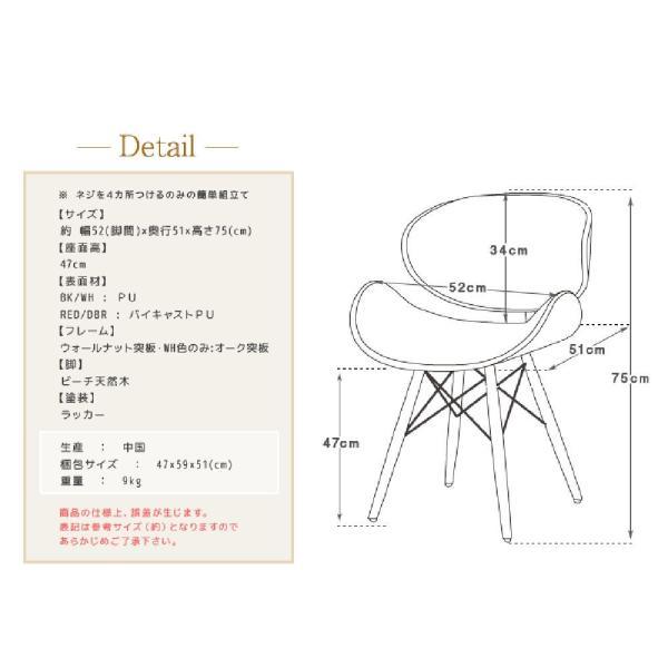 ミッドッセンチュリーデザイン プライウッド曲げ木チェア ホワイト|is-chako|04