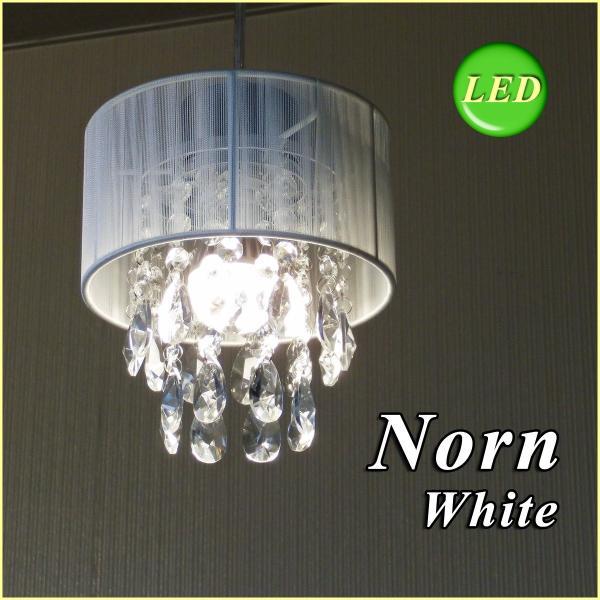LED電球セット プチシャンデリア ペンダントランプ ホワイト ガラスビーズ 北欧 おしゃれ 284WH-L