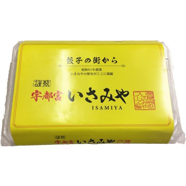 いさみや餃子(15個)餃子のタレ(3個) isamiya-u 02