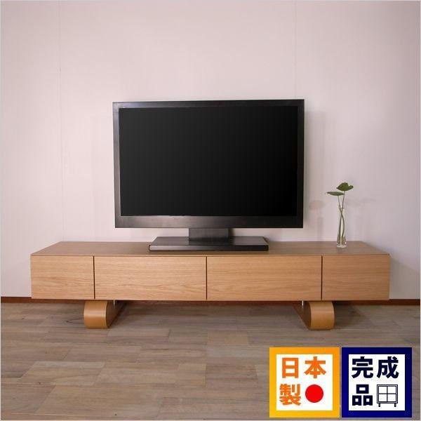 テレビボード TVボード テレビ台 TV台 リビング収納 木製家具 国産 日本製 シンプル モダン 北欧 キュービックU 160TVボード ナラ(オーク)