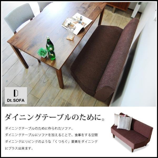 ダイニングテーブル専用のソファー!!選べる生地10色♪