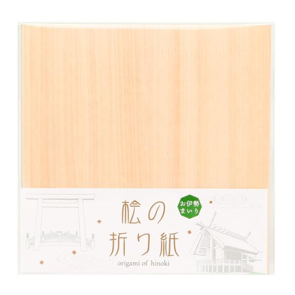 吉野桧 折り紙 (5枚入り)