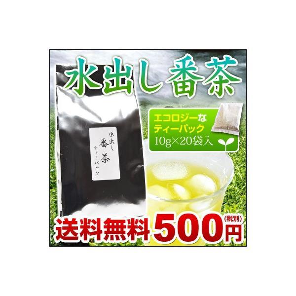 伊勢丸中製茶Yahoo!店_2082