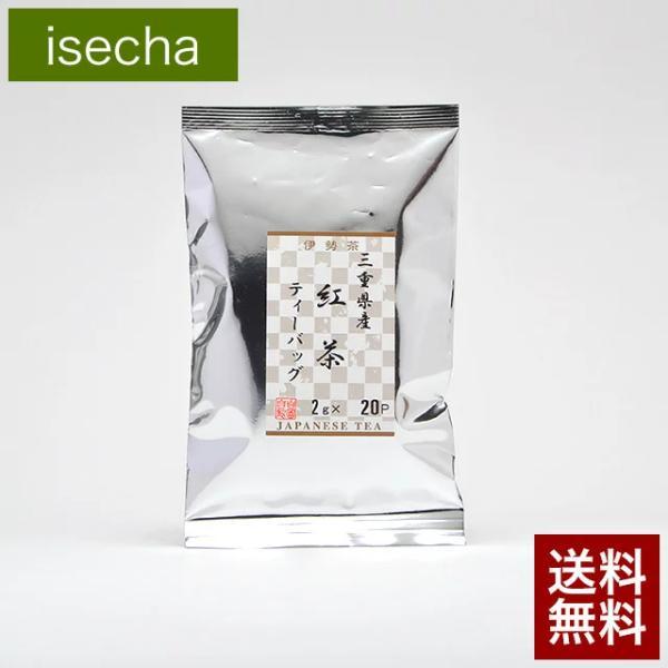 伊勢丸中製茶Yahoo!店_2511