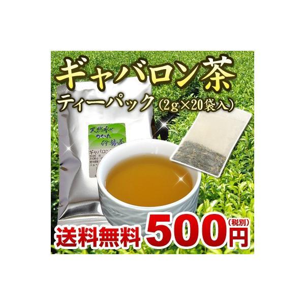 伊勢丸中製茶Yahoo!店_3256