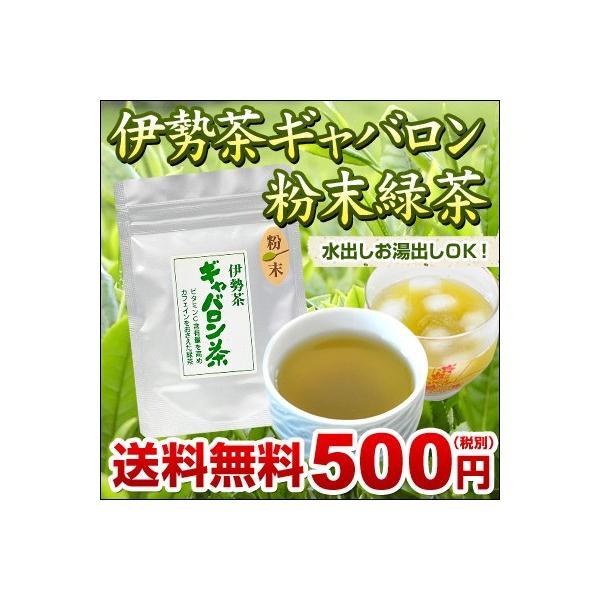 伊勢丸中製茶Yahoo!店_3258