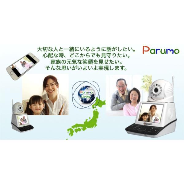 見守りテレビ電話パルモiS-800とLTE通信ユニットiS-250のセット品 到着後すぐにご利用可能です!|iseed-shop|03