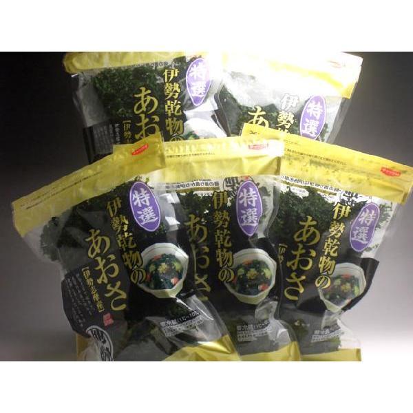 伊勢乾物【特選】あおさ50g×5袋