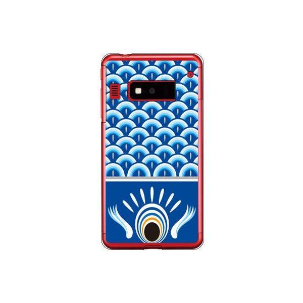 iida INFOBAR A03 ケース カバー 和柄 和物 こどもの日 端午の節句 こいのぼり 鯉のぼり 青