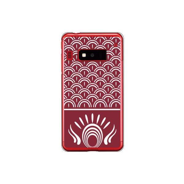 iida INFOBAR A03 ケース カバー 和柄 和物 こどもの日 端午の節句 こいのぼり 鯉のぼり 赤紫