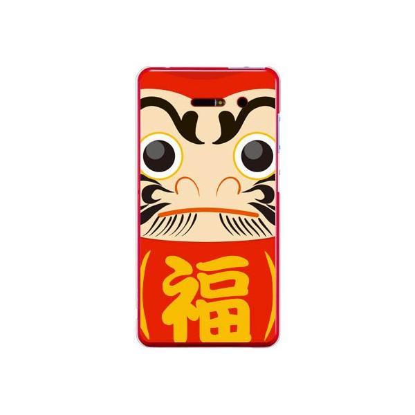 iida INFOBAR A02 ケース カバー 和柄 和物 伝統 祝い 達磨 ダルマ レッド