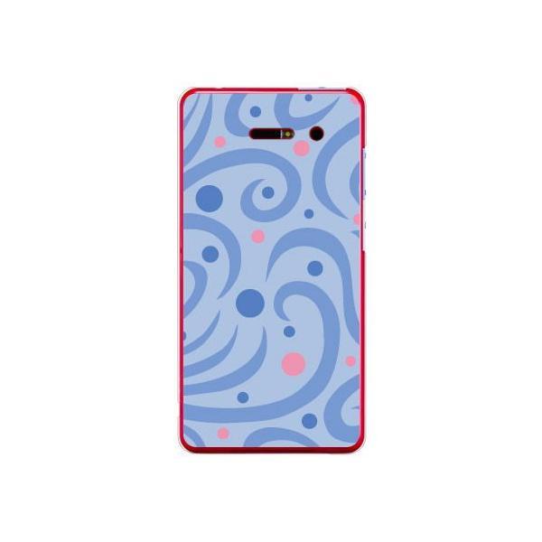 iida INFOBAR A02 ケース カバー 北欧 水玉柄 波柄 ドットウェイブ ブルー