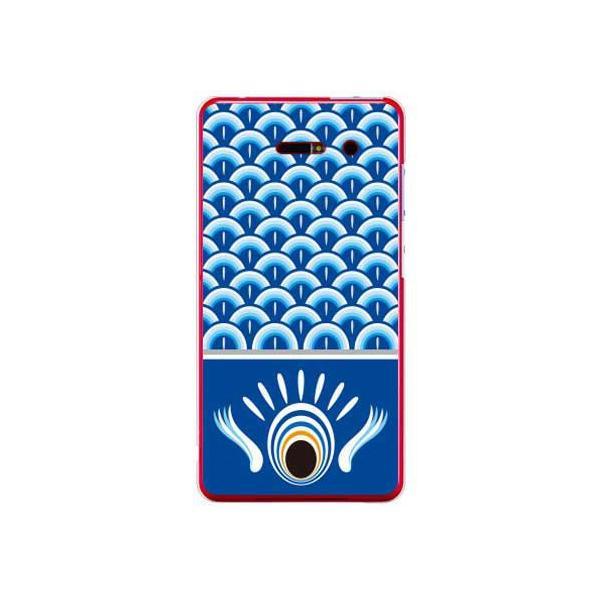 iida INFOBAR A02 ケース カバー 和柄 和物 こどもの日 端午の節句 こいのぼり 鯉のぼり 青