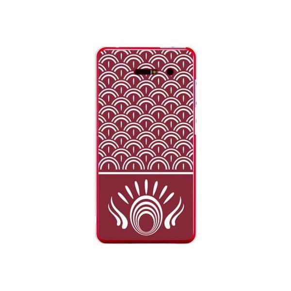 iida INFOBAR A02 ケース カバー 和柄 和物 こどもの日 端午の節句 こいのぼり 鯉のぼり 赤紫