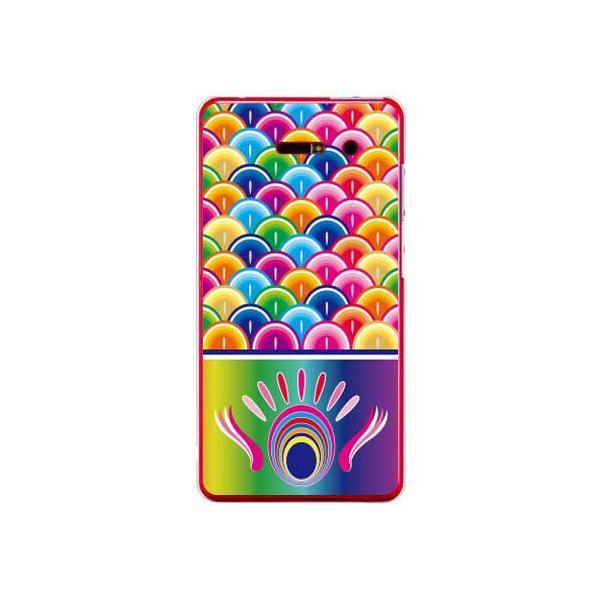 iida INFOBAR A02 ケース カバー 和柄 和物 こどもの日 端午の節句 こいのぼり 鯉のぼり 虹