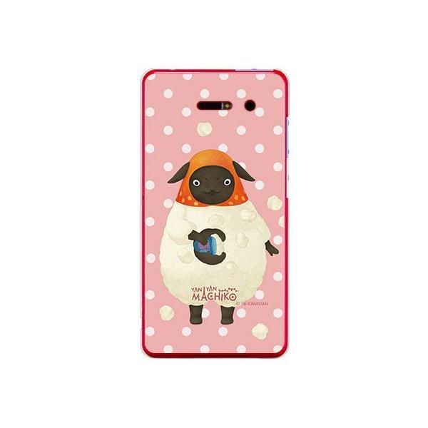 iida INFOBAR A02 ケース カバー やんやんマチコ マチコ ピンク