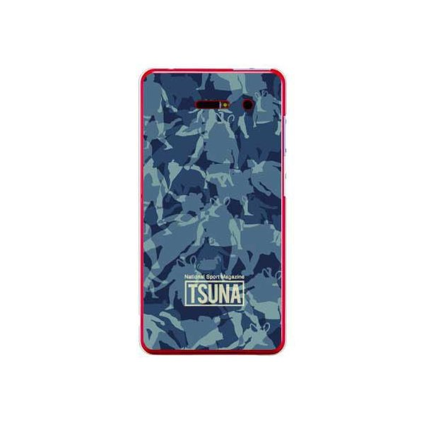 iida INFOBAR A02 ケース カバー 相撲 TSUNA ミリタリー 軍モノ カモフラ 迷彩柄 1 ブルー