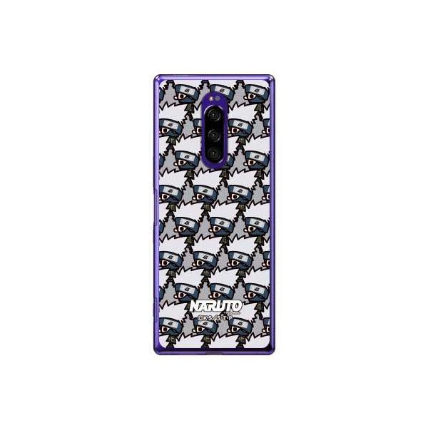 【期間限定特価】Xperia 1 SOV40・SO-03L ナルト疾風伝 いっぱい はたけカカシ (ソフトTPUクリア)