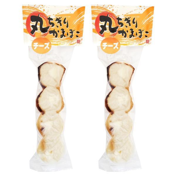 丸ちぎりかまぼこ(チーズ) 4ヶ入り×2個(特産横丁×全国の珍味・加工品シリーズ)(冷蔵) OUS 三重県 伊勢 志摩 お土産