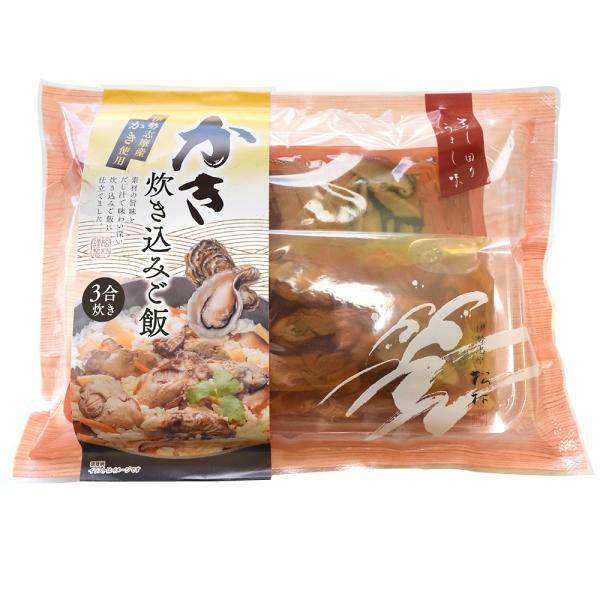 牡蠣 炊き込み ご飯の素 (3合炊き) 伊勢志摩特産 KRSM 三重県 伊勢 志摩 お土産 メール便送料無料 NP