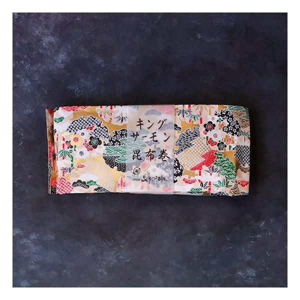 キングサーモン昆布巻(冬季限定) STK 三重県 伊勢 志摩 お土産
